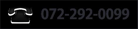 072-272-0909