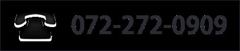 072-292-0099